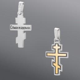 Серебряный крест с золотом