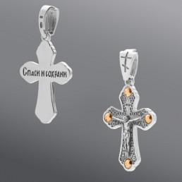 Крест из серебра и золота с распятием