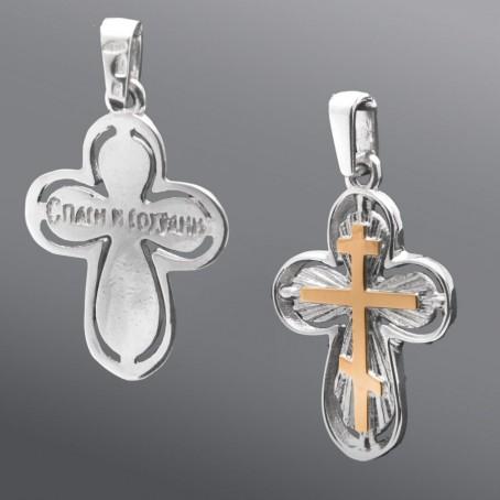 Нательный крест, изготовлен из серебра и золота