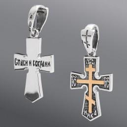 """Крест """"Спаси и сохрани"""" из серебра с золотой вставкой"""