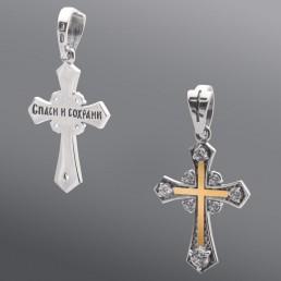 Крест из серебра и золота с фианитами