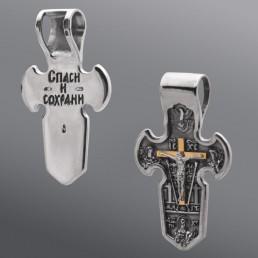 Серебряный крест с золотом, массивный