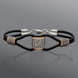 Каучуковый браслет со вставками серебра и золота