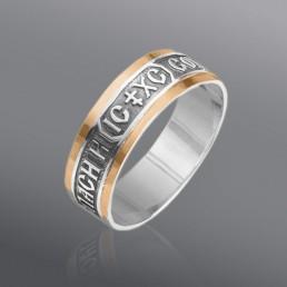 """Кольцо """"Спаси и сохрани"""", изготовлено из серебра и золота"""
